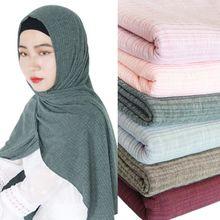أوشحة حجاب إسلامية بتصميم تجعد قطنية مشروط للسيدات بلون سادة وشاح حجاب ماليزيا طويل فوطة شال حجاب ناعمة