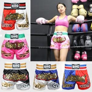 Боксерские Шорты MUAYTHAI TOP KING, короткие шорты MMA