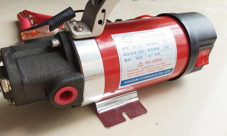 AC Mini Gear Oil Pump 4L/min 220V Fuel Oil Pump Cast iron YD-2.5 12l min portable self suction electric mini oil gear pump diesel lubricating oil pump