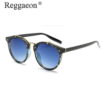 Reggaeon Brand Women Design Retro Gradient Frame Sunglasses Fashion High Quality Outdoor Sports Cat Eye Female