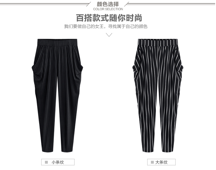 HTB1DPDFQVXXXXXBapXXq6xXFXXXl - FREE SHIPPNG Women Summer Pants High Waist Stripe JKP245