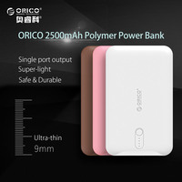 ORICO 2500mAh Portable Power Bank Mobile PhoneExternal Backup Battery Charger Led Single USB Powerbank For Smart