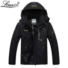 Lomaiyi плюс Размеры Для мужчин; зимняя куртка Для мужчин Водонепроницаемый ветрозащитная куртка Мужские Зимние обороны плотные пальто Для мужчин s теплая ветровка AM178