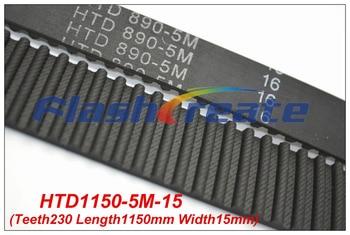 5pcs HTD5M belt 1150 5M 15 Teeth=230 Length=1150mm Width=15mm 5M timing belt rubber closed-loop belt 1150-5M S5M Belt 5M Pulley