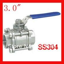 Новое поступление DN80 3.0 » CF8 SS304 из нержавеющей стали 1000WOG шаровой кран 3 шт. тела полный порт для, Нефть и газ