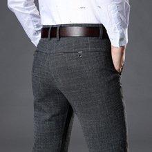 Men's Stretch Stripe Casual Pants Men's Four Seasons High Quality Business Trousers Men's Straight Trousers Harem Pants