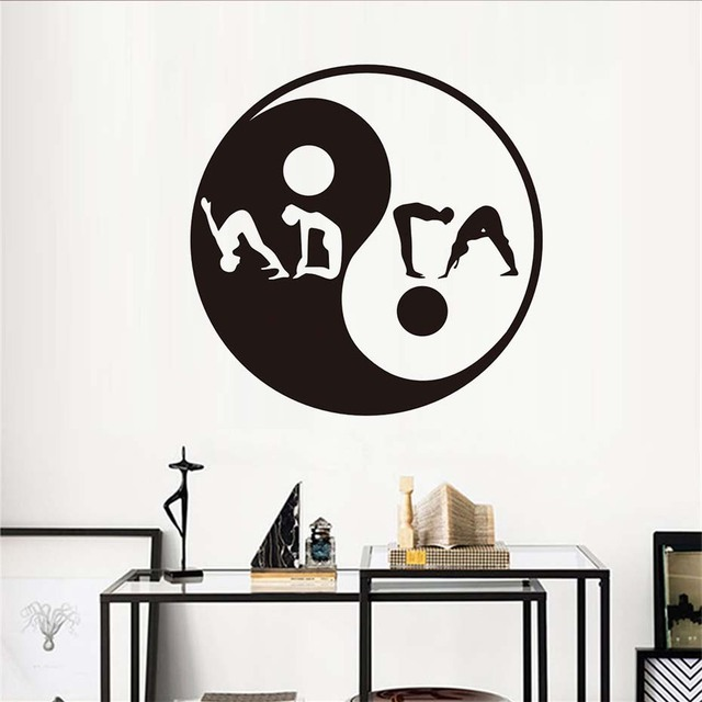 Aliexpresscom Buy DIY Creative Yin And Yang Sign Wall Sticker - Vinyl stickers designaliexpresscombuy eyes new design vinyl wall stickers eye wall