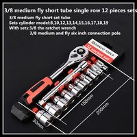 Ratchet wrench set medium fly 3/8 short sets tube single row 12 pieces sets auto repair sets equipment hand tools tool
