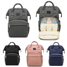 c20d7cc31b13 Large Capacity Unisex Baby Bag Nappy Bag Travel Backpack High Quality  Nursing Bag for Baby Mom Dad Backpack Carry Care Bags