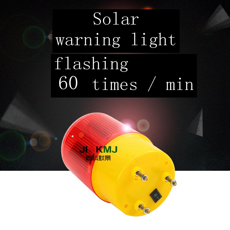 Купить с кэшбэком Solar LED Emergency Light Bright Flashlight Traffic Station Warning Light & Solar Panel Flash Outdoor LightingRoadblock strobe l
