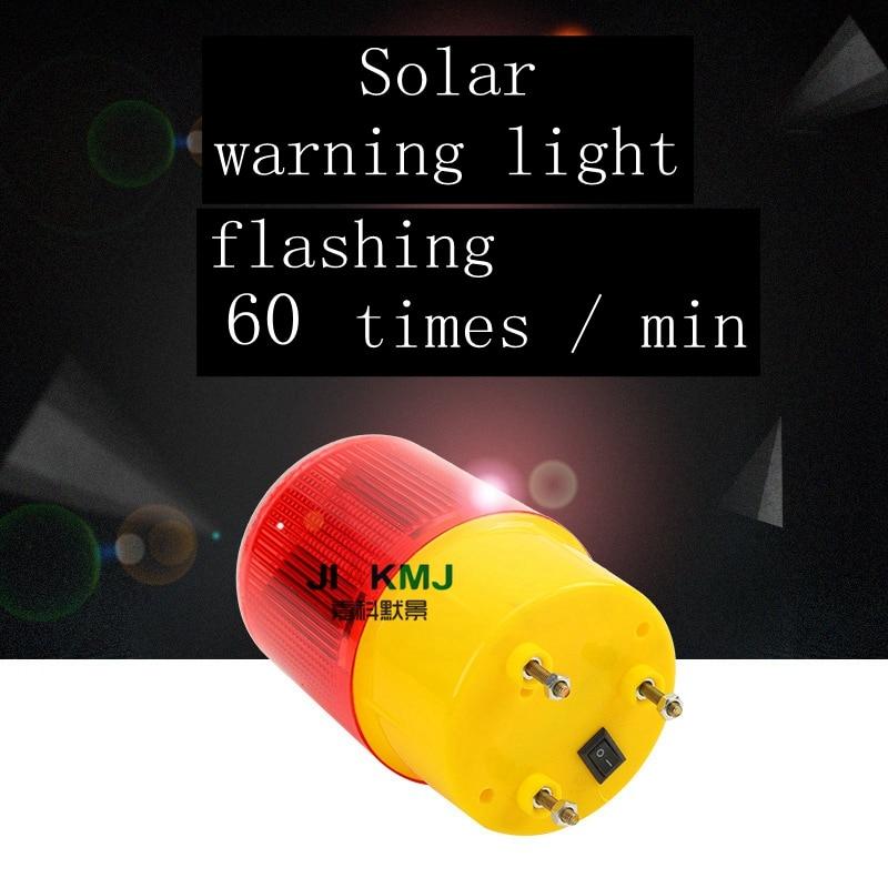 Купить с кэшбэком Solar LED Emergency Light Bright Flashlight Traffic Station Warning Light & Solar Panel Flash Outdoor LightingRoadblock strobe l