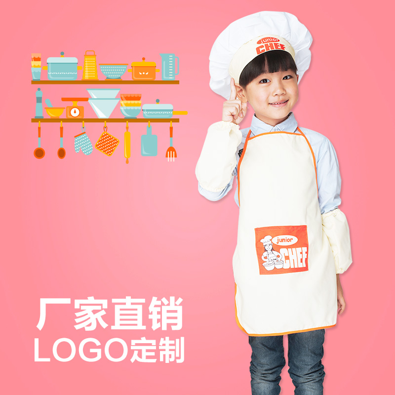 Personalised Apron Baking Cooking Crafts Chef Business Logo Text White