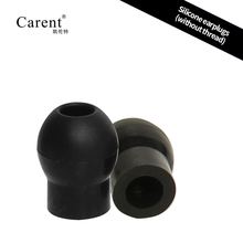 Carent one pair Endurable Soft Silicone Earplugs diaphragm heads protector name card eartips for Stethoscope Accessories