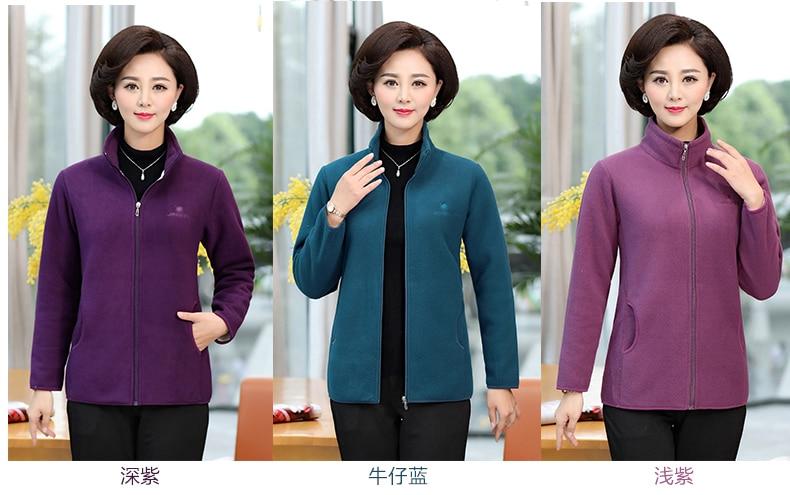Women Fleece Coat Stand Collar Outerwear Autumn Winter Woman Imitation Lambs Polar Fleece Jacket Warm Lightweight Coat Woman (5)