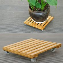 Bamboo Plant Stand with Rollers