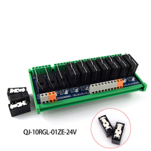 Original Omron single module, 10-way 8-pin 24V electromagnetic relay with rail mounting
