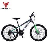 Mountainbike MACHEN 24' 21 Geschwindigkeit Disc Bremsen Stahl Rahmen