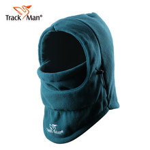 High Quality Winter Outdoor Windproof Hat Multifunctional Wigs Cap Thermal Face Mask Anti-terrorism Bilayer Sheet Mask