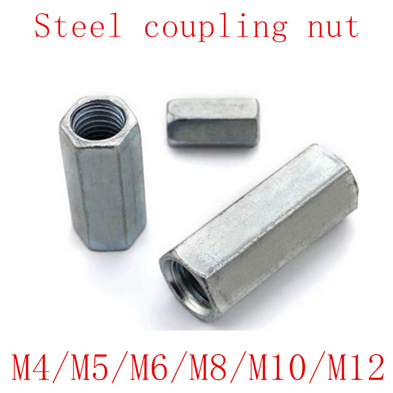 2-5PCS Steel With Zinc M3 M4 M5 M6 M8 M10 M12  Rod Coupling Hex Nut/Galvanized Long Hex Nut / Connection Thread Nut