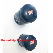 JX0710 масляный фильтр+ CX0706 топливный фильтр, laidong KAMA LL380B, LL380 топливный фильтр и масляный фильтр элементы CX0706 JX0710