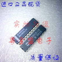 Freeshipping ADC0803LCN ADC0803LC ADC0803L ADC0803(China)
