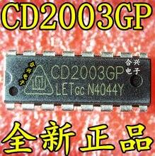 На складе CD2003GP CD20036 DIP