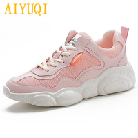AIYUQI Women vulcanized shoes 2019 spring new genuine leather women's flat shoes with white women's sneakers Bear bottom shoes