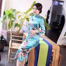 7c57869d60 3xl 4xl 5xl 6xl chinês tradicional mulheres qipao clássico senhora  impressão pavão longo cheongsam sexy alta dividir vestido ves.
