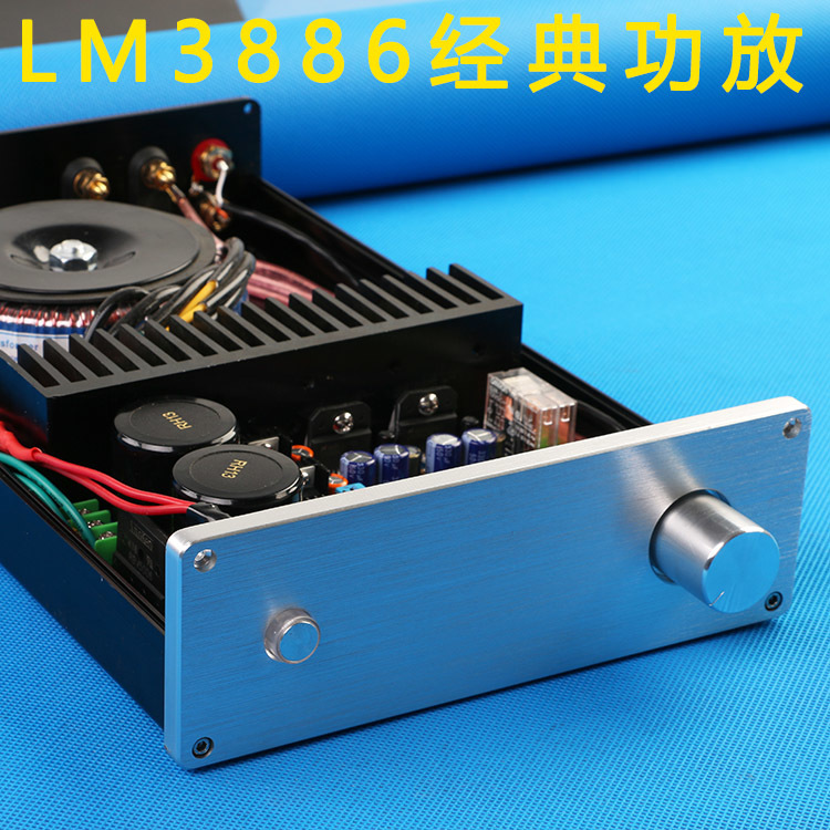 TIANCOOLKEI LM3886 Audio amplifier HIFI DIY kit LM3886TF 2 channels 120w stereo amplifier board Kit+ Amplifier Case+Transformer douk audio lm3886 dual parallel pure power amplifier hifi amp board 120w 120w