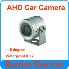 New Product For Russia IR AHD Waterproof Car Camera
