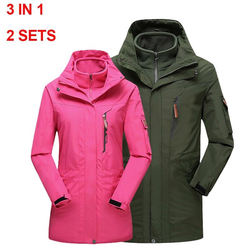 2 Sets Lovers Outdoor Hiking Jackets Sking Thermal Windcoat 3 In1 Waterproof Ski Snowboard Fishing Hiking