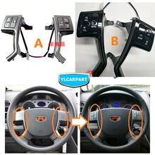 Для Geely Emgrand 7 EC7 EC715 EC718, EC7-RV EC715-RV, Автомобильный руль многофункциональные кнопки дистанционного управления, CD аудио канал громкости