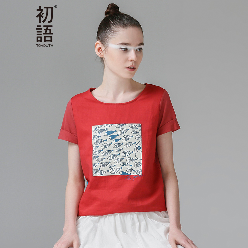 Toyouth Printed t shirt femme 2017 Summer Fish Tees Tops O Neck Short Sleeve O Neck