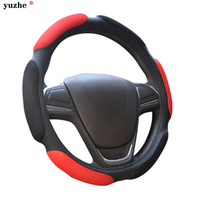 Yuzhe PU Leather Car Steering Wheel Cover Black Lychee Pattern With Two Sides Thick Foam Padding