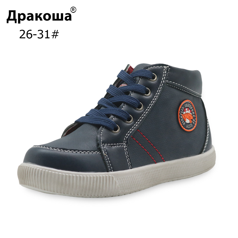 Apakowa Spring Autumn Boys Shoes Pu Leather New Little Kids Shoes For Boys Patched Children's Shoes With Zip Eur 26-31