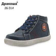 Apakowa Spring Autumn Boys Shoes Pu Leather New Little Kids