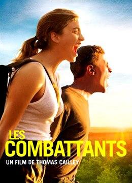 《初恋战士》2014年法国剧情,喜剧,爱情电影在线观看