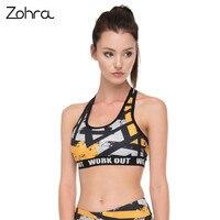 Zohra Fashion Women Fitness Bra Work Out Orange Alsphalt Printing Tops Breathable Sexy Woman Short Vest