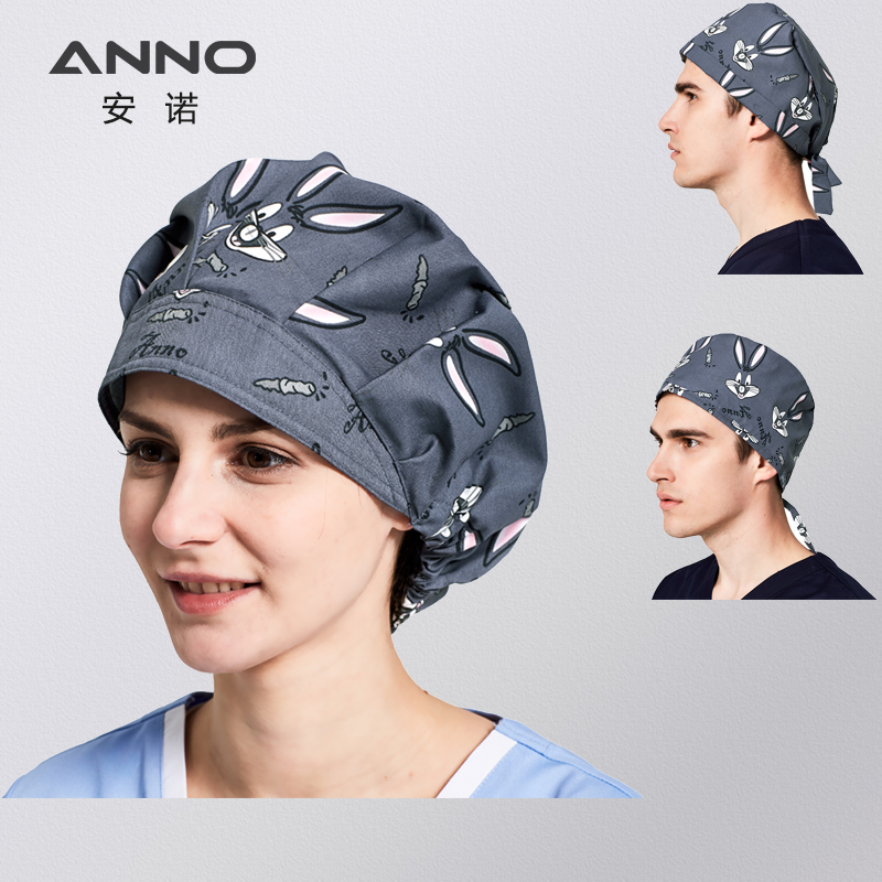 ANNO Professional Surgical caps for men medical cap hat cotton thick Clinic Cartoon Working Hat Beauty salon cap Surgical Mask