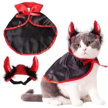 Костюм для домашних животных на Хэллоуин милая накидка вампира
