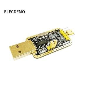 Image 5 - Module de relais de comparaison de tension alarme de détection de seuil supérieur et inférieur protection contre les surtensions batterie de Charge et de décharge