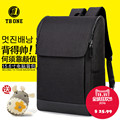 "Korean Simple Computer Bag middle school students leisure large capacity Travel Backpack for Macbook 14"" 15.6"" Notebook bags"