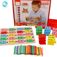 Logwood Baby Holz Spielzeug Domino Block Montessori Holz Math Spielzeug für Kinder 3-4-5-6- 7-8 jahre Zählen Spiel Lustige Geschenke Kinder