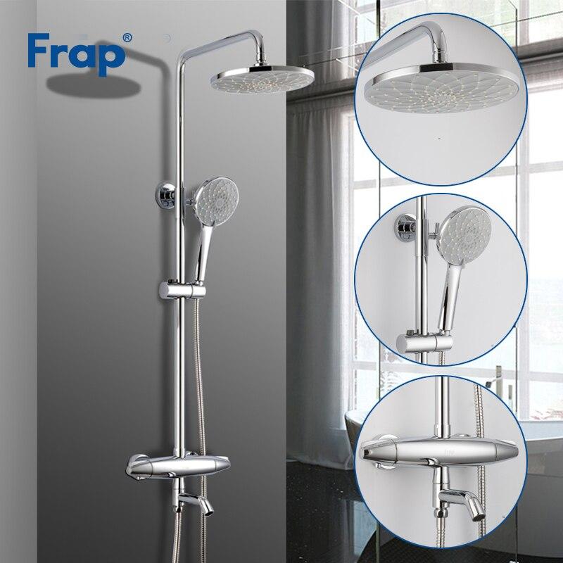Frap 2018 Творческий Морской стиль умный термостатический смесители набор для душа сопла латунь смесительный клапан смесители ванной комнаты