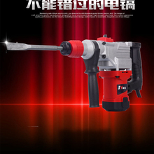 cir electrical hammer for cement broken wall brick broken at good price with one set chisel ead free