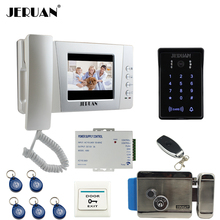 "JERUAN 4.3"" Video Door Phone intercom System Kit 700TVL RFID Waterproof password keyboard IR Night vision COMS Camera + E-lock"