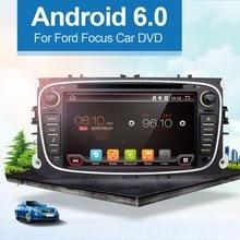2Din 7 Pulgadas 1024*600 Del Coche DVD para FORD FOCUS MONDEO 2 S-MAX 2008-2011 Con WIFI GPS Radio RDS BT dvd del coche de ford enfoque