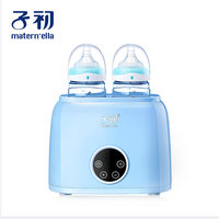 Baby Feeding Bottle Warmer Heater Intelligent Heating Insulation Infant Newbron food Warmer Sterilizers Universal Bottle BPA F