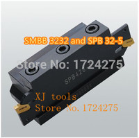 Free delivery of SPB32-5 NC cutter bar and SMBB 3232 CNC turret set for SP500/ZQMX5N-11-1E   CNC blade