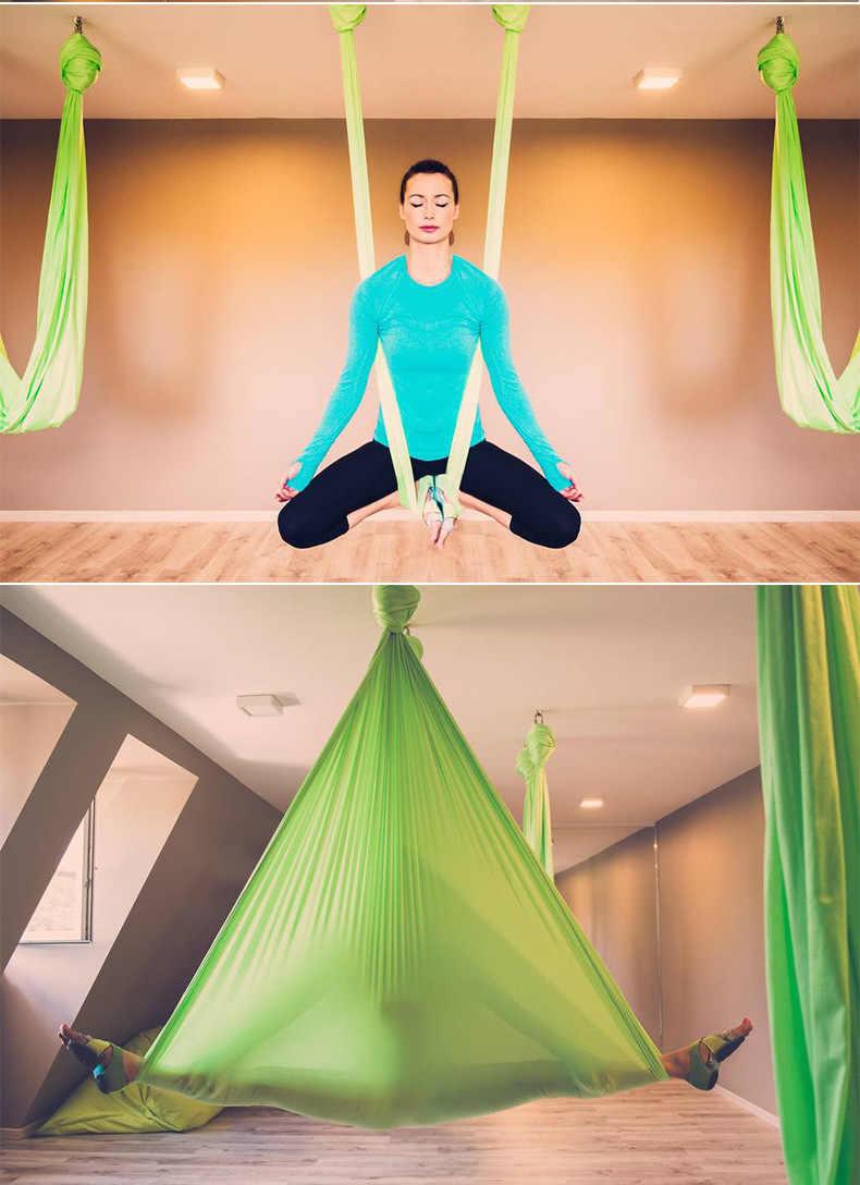1 м с учетом длины Йога-гамак качели ткань подвесная растягивающаяся полёт антигравитационная длина Настройка Йога ремень Йога зал